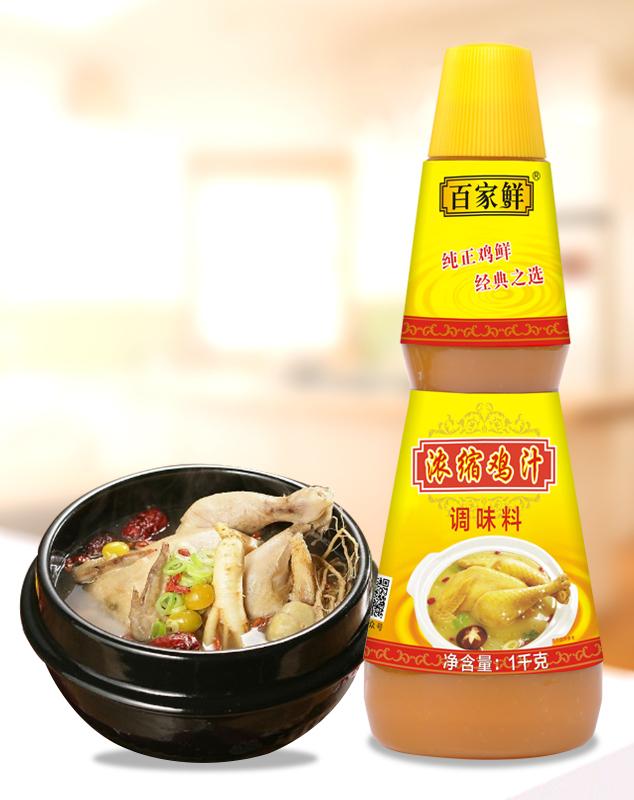 浓缩鸡汁/1kg*6瓶