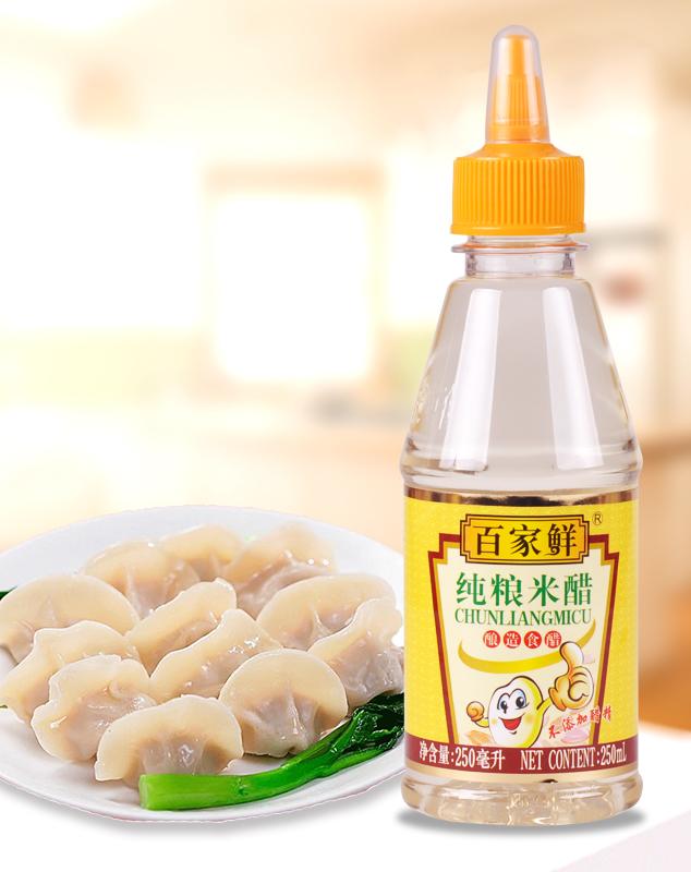 纯粮米醋/250ml*20瓶