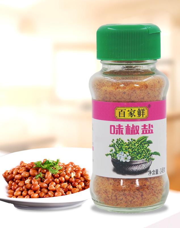 味椒盐/148g*8瓶