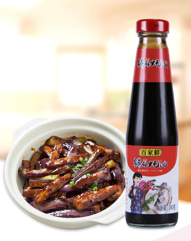 鲜麻蚝油/240g*24瓶