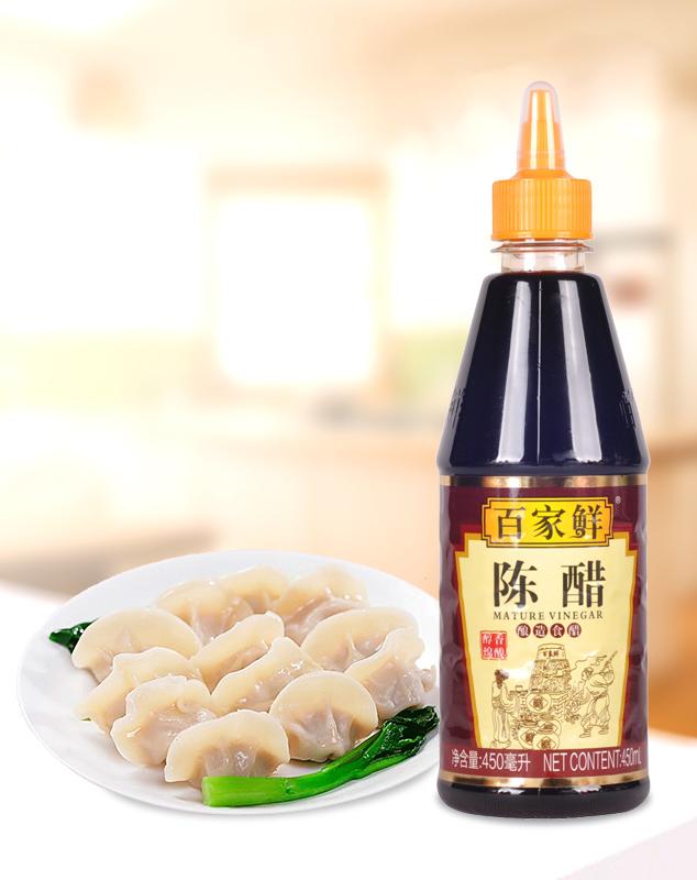 陈醋/450ml*12瓶