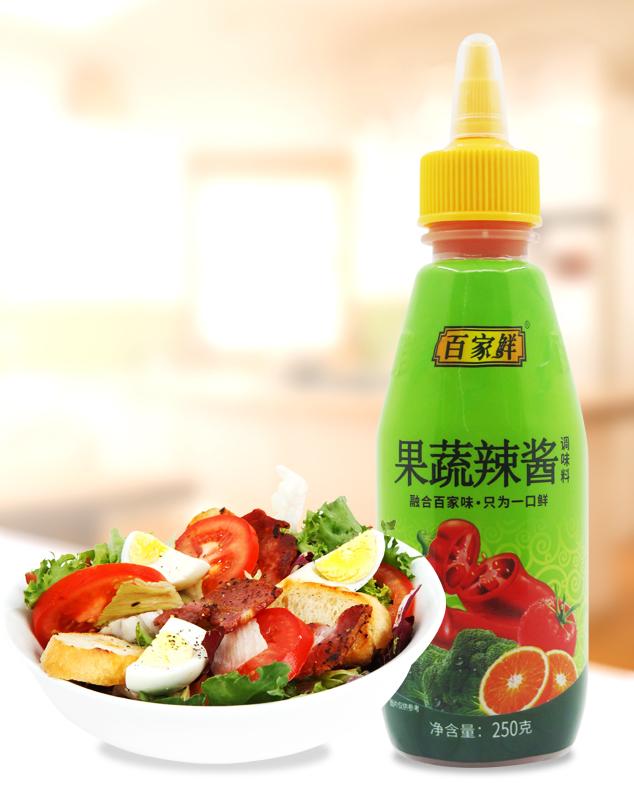 果蔬辣椒酱/250g*20瓶