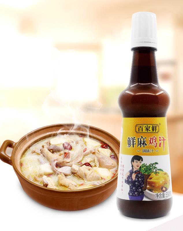 鲜麻鸡汁/550g*6瓶