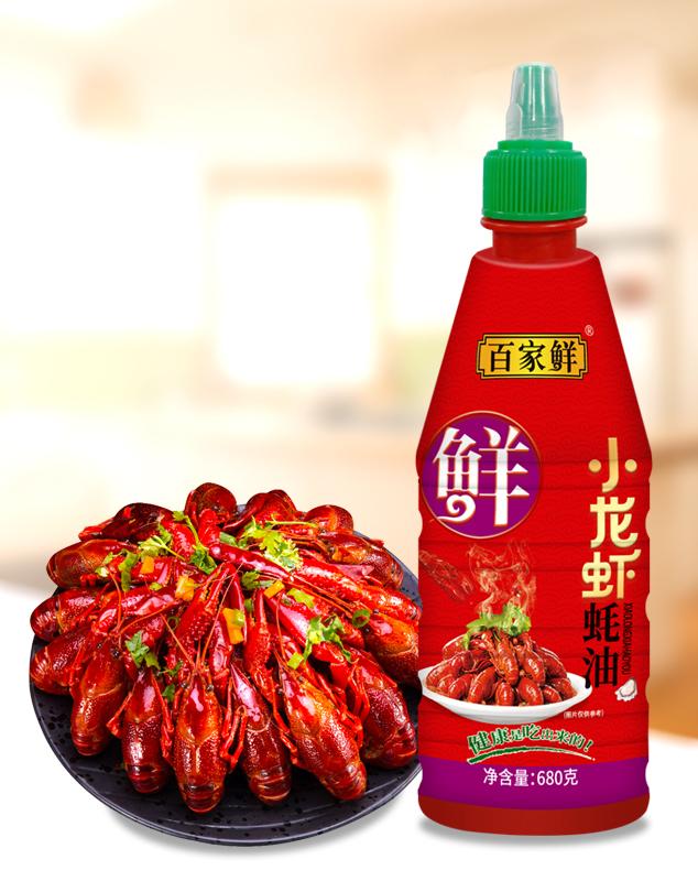 小龙虾蚝油/680g*12瓶