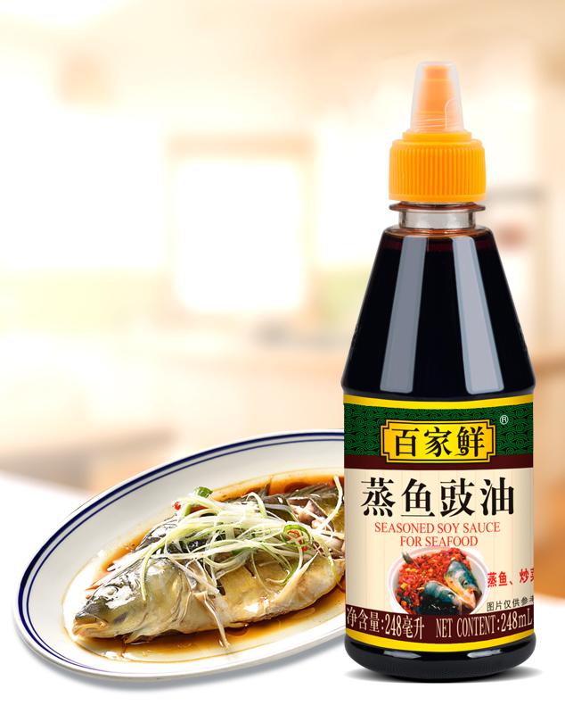 蒸鱼豉油/248毫升*20瓶