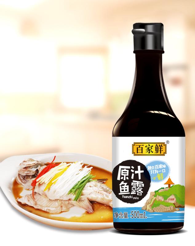 原汁鱼露/500克*12瓶